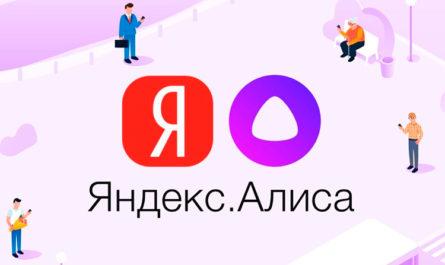Яндекс выпустит Макс-версию умной колонки. Она получит собственный экран и поддержку 4K