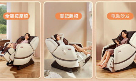 На краудфандинге Xiaomi появилось умное массажное кресло