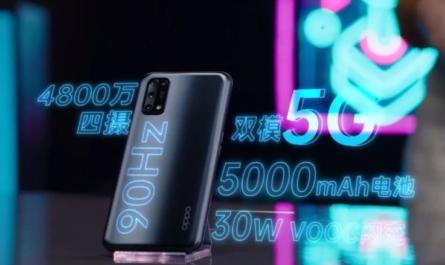 OPPO K7x с экраном 90 Гц и ёмким аккумулятором оценён в $210