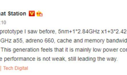 Раскрыты характеристики флагманского процессора Snapdragon 875