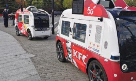 Сделано в Китае #249: беспилотная доставка KFC, рекорды Xiaomi и аналог МКС
