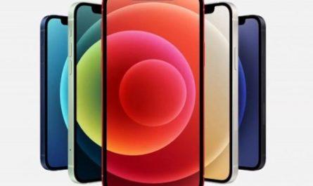СМИ: у Apple не хватает чипов для производства iPhone 12