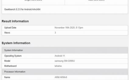 Snapdragon-версию Samsung Galaxy S21 протестировали в Geekbench