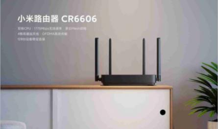 Xiaomi представила роутер с Wi-Fi 6 и поддержкой до 128 устройств