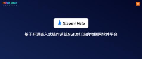 Xiaomi представила собственную программную платформу для интернета вещей