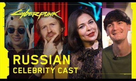 Элджей, Ивлеева и Поперечный поучаствовали в озвучке Cyberpunk 2077