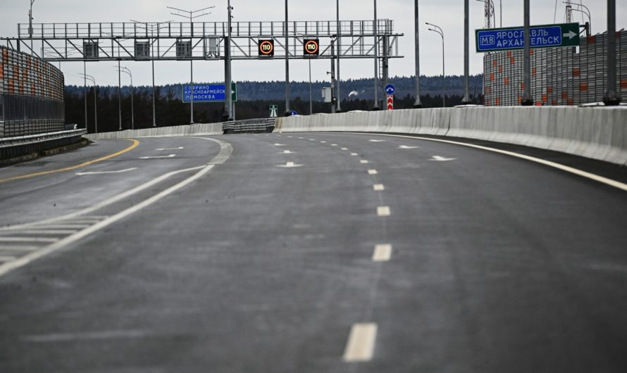 Самый протяженный участок ЦКАД на 170 км открылся в Подмосковье