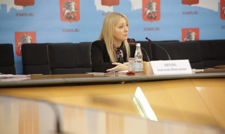 Анастасия Пятова: «Несмотря на карантин мы передали Фонду дольщиков 7 объектов»