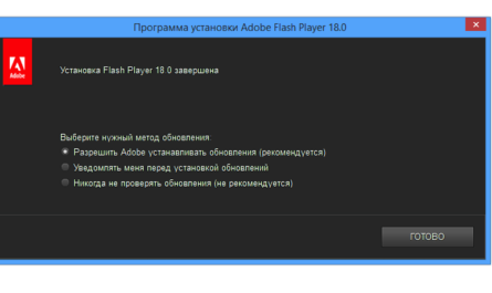 Adobe выпустила «прощальное» обновление для Flash Player