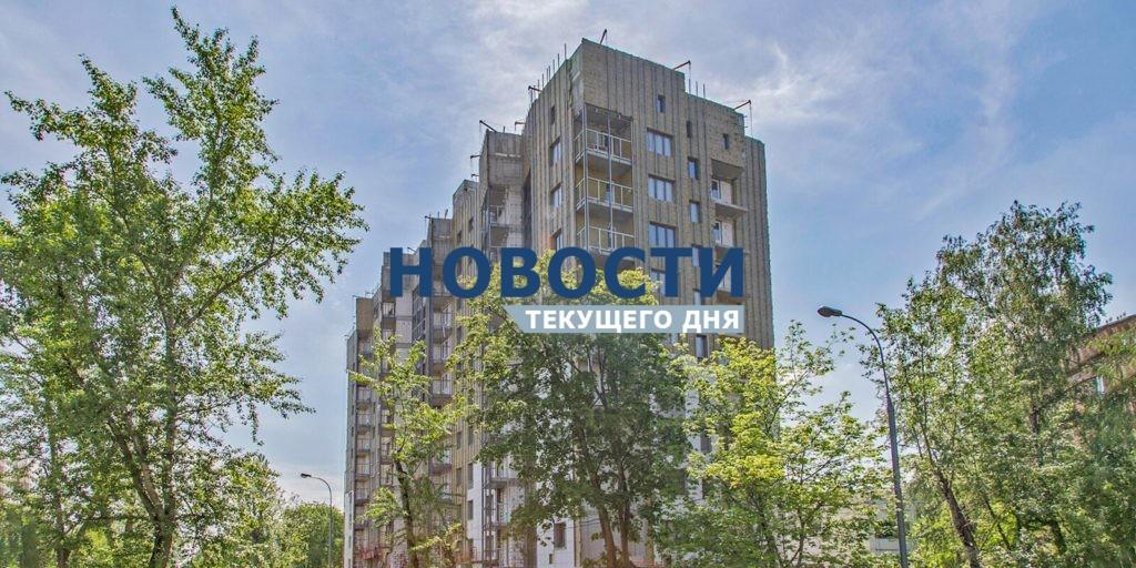 В Зеленограде началось возведение последнего этажа дома для обманутых дольщиков