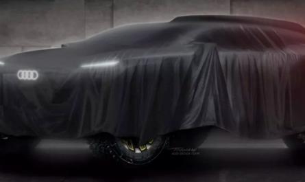 Audi анонсировала футуристический электровнедорожник для ралли в Дакаре