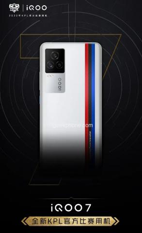 Дизайн геймерского смартфона iQOO 7 подтверждён производителем