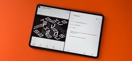 HUAWEI MatePad Pro: магия окошек и разделённого экрана