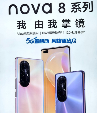HUAWEI nova 8 Pro со 120-герцовым экраном показали на качественных рендерах