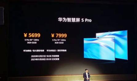 HUAWEI представила две новые серии 4K-телевизоров с веб-камерой