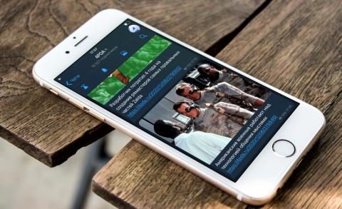 iMe Messenger, альтернативный клиент Telegram, получил большое обновление в версии для iOS