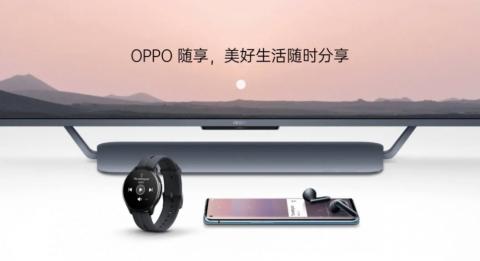 Инсайды #2438: OnePlus Watch, ноутбук POCO, Xiaomi Mi11 Pro