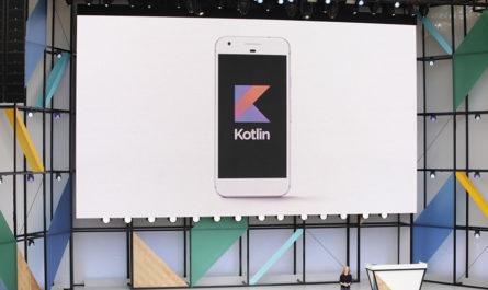 Язык программирования Kotlin: от бэкенд до мобильного софта