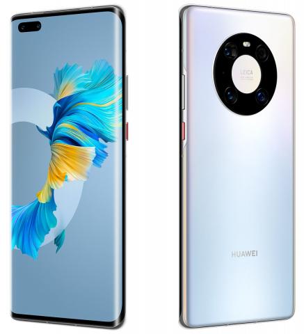 Как получить флагманский камерофон HUAWEI Mate40 Pro бесплатно?