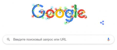 Московский суд оштрафовал Google на 3 миллиона рублей