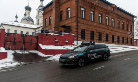 На московские дороги выехали первые беспилотники «Сбера»