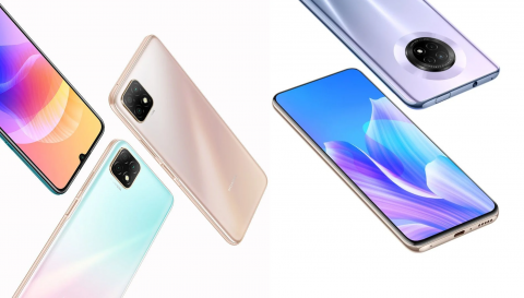 Названы характеристики среднебюджетного смартфона HUAWEI Enjoy 20 SE