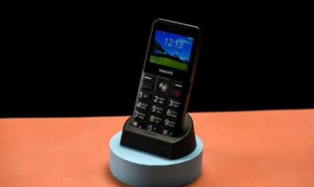 Philips Xenium E207: с заботой о близких