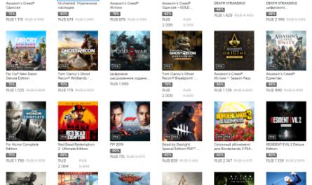 PlayStation Store запустил масштабную распродажу — более 500 игр со скидками до 78%