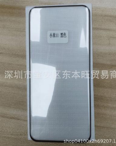 Производитель аксессуаров раскрыл особенности дисплея Xiaomi Mi11