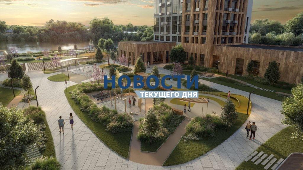 Москомстройинвест разрешил открыть продажи в доме ЖК «Прокшино» на 558 семей