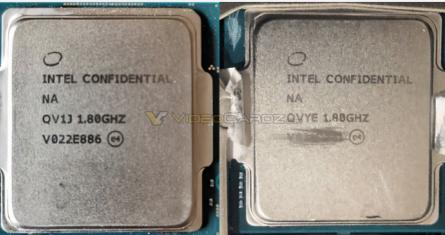 Раскрыта дата старта производства новых процессоров Intel Rocket Lake-S