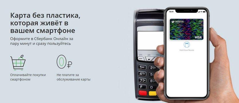 Российские банки активно избавляются от пластиковых карт