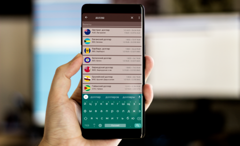 «SD Конвертер Валют»: функциональный, удобный и на Android