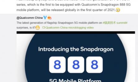Сразу три производителя анонсировали смартфоны на Snapdragon 888