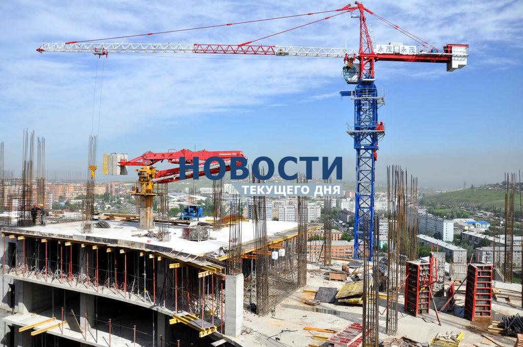 17 декабря застройщикам продемонстрируют работу нового сервиса, доступного на mos.ru
