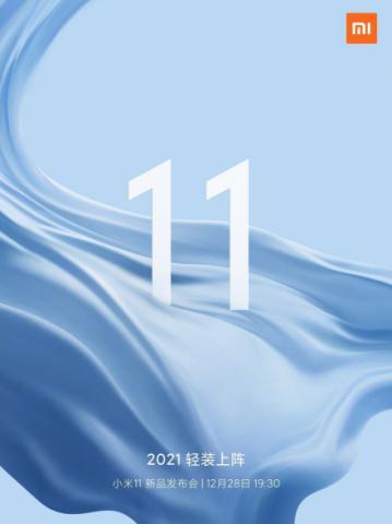 Xiaomi объявила дату презентации флагманского смартфона Mi11