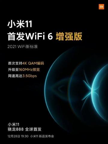 Xiaomi рассказала о важном отличии флагмана Mi11 от предшественника