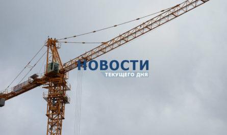 Дольщикам ЖК «Троицк Е-39»: Московский фонд подал документы для регистрации договора о передаче проблемного объекта