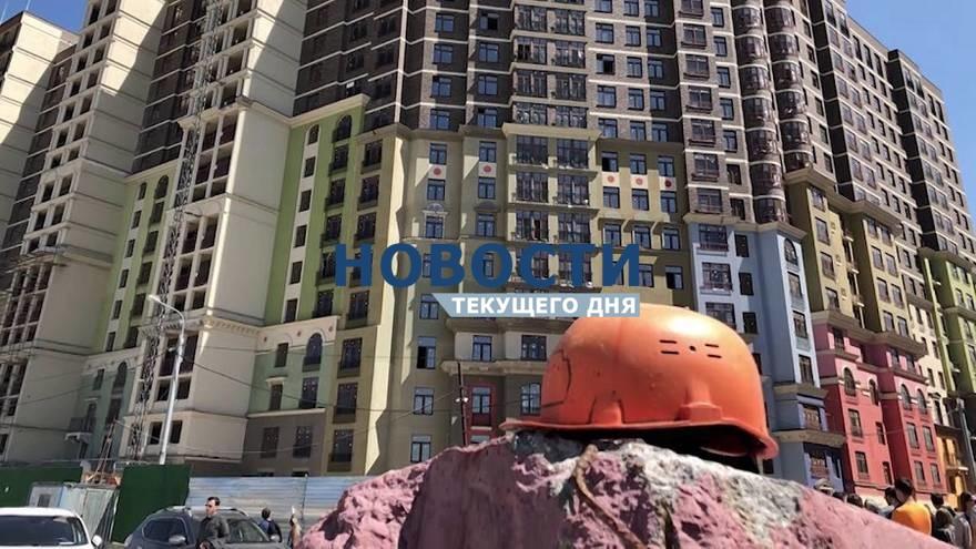 Московские застройщики в 2020 году оштрафованы на 133 миллиона рублей