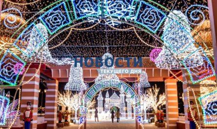 Казань-2021: Ильсур Метшин назвал приоритеты развития города