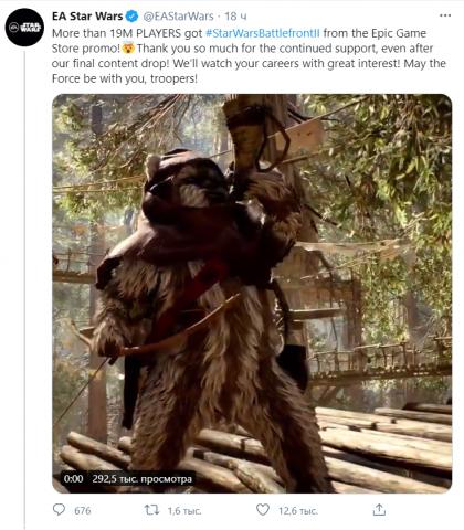 Бесплатную Star Wars: Battlefront II забрали более 19 миллионов игроков