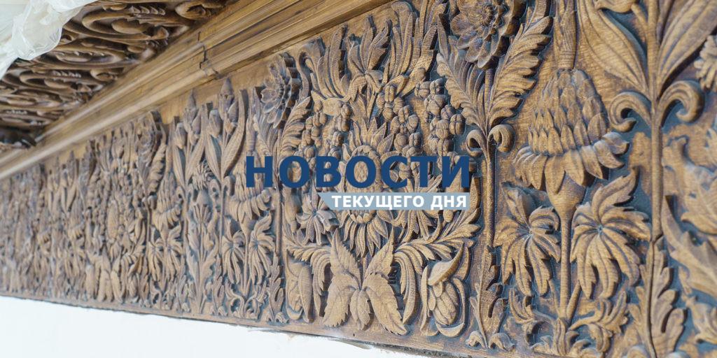 В павильоне № 30 на ВДНХ восстановили рисунок резьбы деревянного фриза