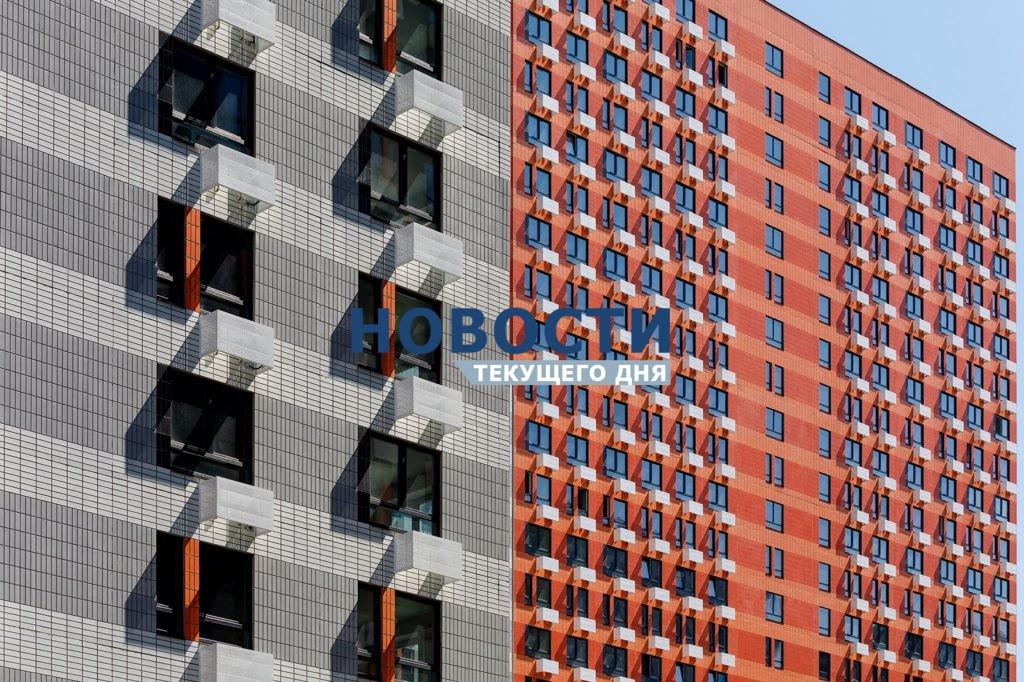 Завершено строительство трех домов ЖК «Шереметьевский» в Бутырском районе