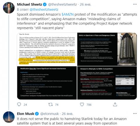 Илон Маск поссорился с Джеффом Безосом из-за несуществующих спутников