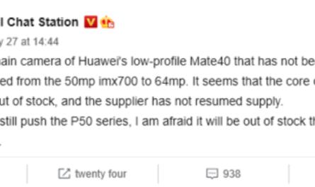 Инсайдер заявил о «даунгрейде» камеры HUAWEI Mate 40E
