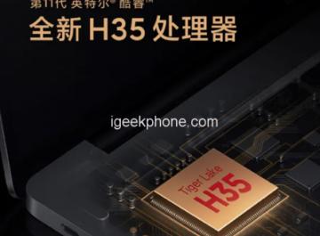 Инсайды #2252: Samsung Galaxy S21 Ultra и 65-ваттная зарядка, Redmi Book Pro, HONOR V40