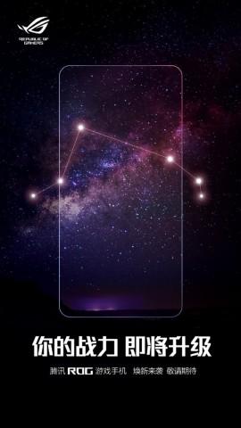 Инсайды #2254: ASUS ROG Phone 4, Xiaomi MIUI 13, OnePlus 9 Lite