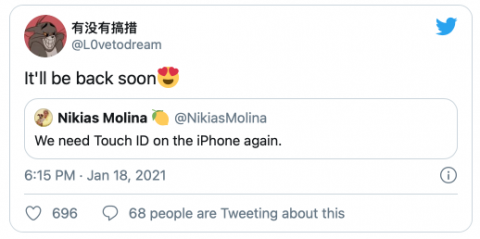 Инсайды #2257: Apple iPhone 13, Samsung Galaxy Z Flip3, ZTE Nubia Red Magic 6 5G