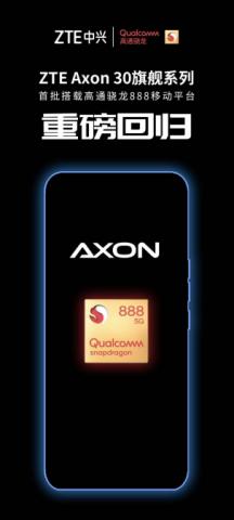 Инсайды #2265: ZTE Axon 30 Pro, Nokia на KaiOS, OPPO A94
