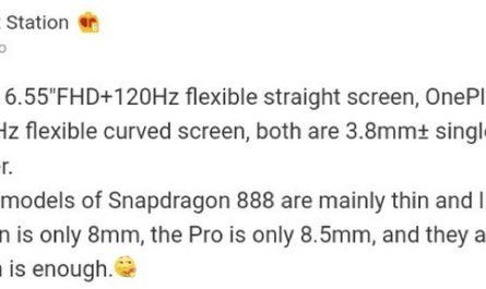 Ключевые характеристики OnePlus 9 раскрыты надёжным источником